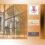 Convegno e presentazione del volume: Monasteri Benedettini In Umbria in collaborazione con ANISA Umbria